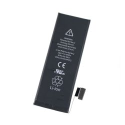 ip5 battery